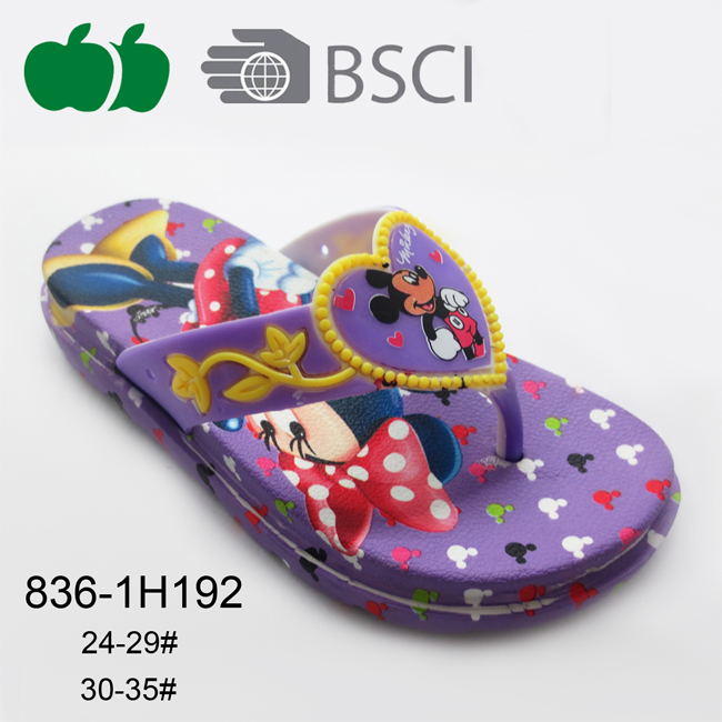 cute kids slippers