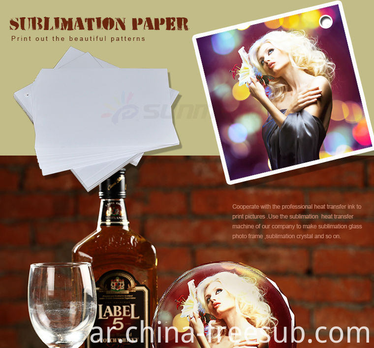 Sublimation Phone Case Transfer Paper