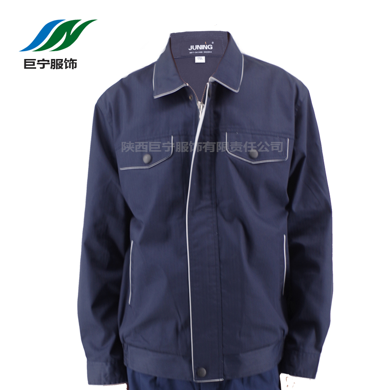 Labour Protection Workclothes