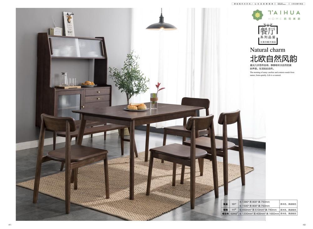 North America Dark Ash Dining Room Furniture