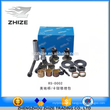 Rs-D002 caliper repair kits for bus parts