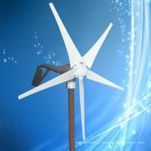 200W 12V / 24V DC vento turbina vento gerador