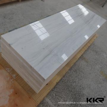 Искусственний мраморный твердый поверхностный сляб декоративный акриловый лист