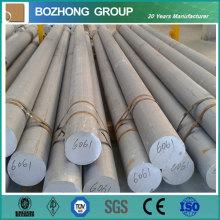 ASTM 2117 Aluminium Bar