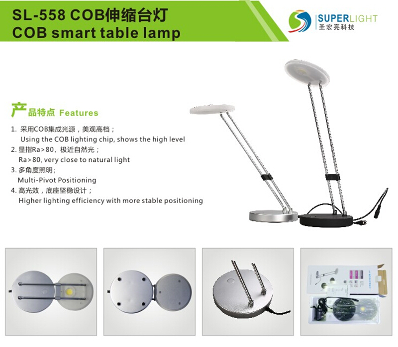 Scalable Table Lamp For Home Design lighting (5)