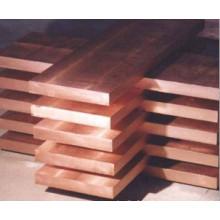 Alloy Copper Strip (C10100, C10200, C10300, C10400)
