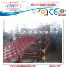 ШТРАНГ-65/132 PVC Застеклил волны плиты машина, машина Штранг-прессования