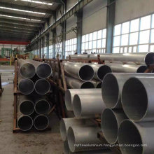 6063 T5 Extruded Aluminum Round Tube
