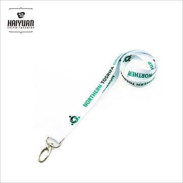 Key Holder Neck Strap/ ID Card Holder Lanyard with Card/ Custom Printed White Lanyard