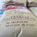 Suspensión de cloruro de polivinilo PVC Resina SG5