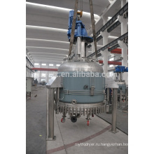 LFGG-конусная многофункциональная машина реакции, фильтрации и сушки для пищевых продуктов