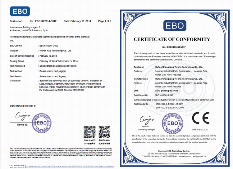 Wall Printer CE RoHS certificate