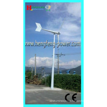 3KW wind power generator, horizontal axis