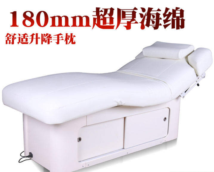 wood  electric massage table