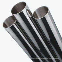 Sanitary Stainless Steel Tube