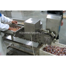 Poultry Gizzard Processing Machine