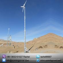 Generador de viento horizontal pequeño de 5kw (SN-5000W)