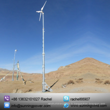 Petit générateur horizontal de vent de 5kw (SN-5000W)