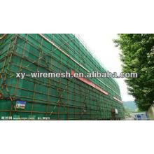 Fournisseurs de réseaux de sécurité pour bâtiments environnementaux à chaud (usine)