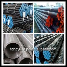 Hot JIS 3441/3445 pipe