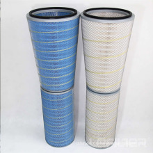 Intake Air Filter for Power Plant Gas Turbine