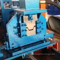 Trockenmauer galvanisierte Blattkielstrohhutprofile Metallbolzen und Bahnrolle, die Maschine bilden