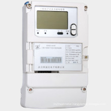 Smart Multifunction Electric Energy Meter for Power Substation