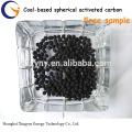 Pellets Aktivkohle für die Wasserreinigung / kugelförmige Aktivkohle