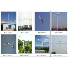 factory direct sale 200W-100KW wind turbine generator price