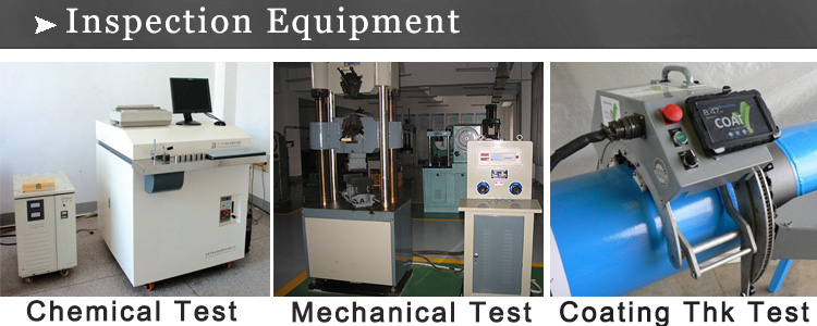 FBE coated inspection equipment
