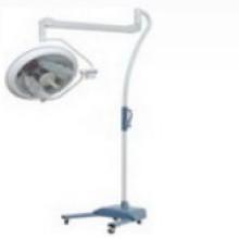 Вертикальная рабочая лампа (XYX-F700)