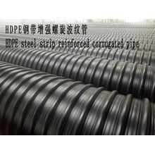 ПНД стальной ленты армированные гофрированные трубы