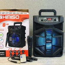 QS-5801C 8 Inch Speaker Outdoor Portable Trolley Speaker DJ Speaker System Subwoofer Sound Box With LED Light KIMISO