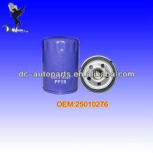 Filtro de aceite 25010276 para Buick, Cadillac, Chevrolet, Pontiac