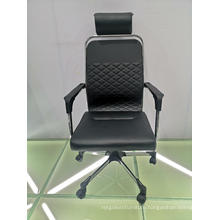 Office Chair Gaming Chair