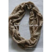 подитожу кашемир крючком круг шарф