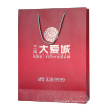 Customized Printing High Quality Paper Shopping Gift Bag