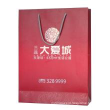 Impressão personalizada de alta qualidade de papel de compras Gift Bag