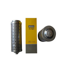 SD16 bulldozer filter magnet 16Y-76-09200