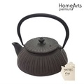 0.6L Cast Iron Teapot