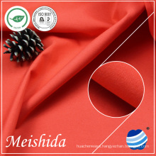 100% cotton plain solid 60*60/90*88 apparel fabric wholesale price