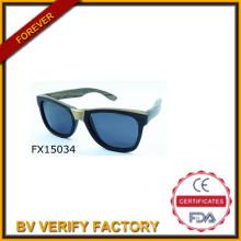 2015 a mano negro madera gafas de sol y gafas de Fudan (FX15034)