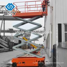 Удобный Высокое Качество Мини-Подъемником Skylift Для Продажи