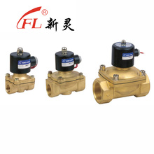 Factory High Quality Good Price Valve Water Air Valve