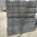 Hot Dipped Gabion Baskets