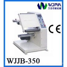 High Speed Label Inspection Machine (WJJB-350)