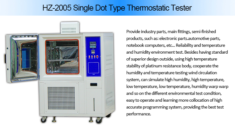 Hz 2005 High And Low Temperature Test Chamber