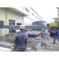 Engineers Install Weighbridge/ Truck Scale
