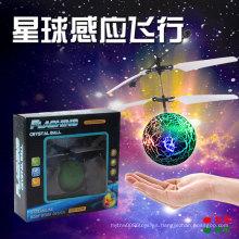 Flying Flash Stripe Ball celestial cuerpo novela eléctrica juguete inductivo