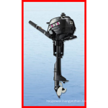 4 Stroke Outboard Motor for Marine & Powerful Outboard Engine (F2.5BMS)